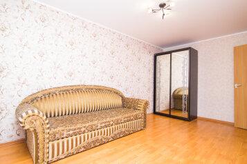 2-комн. квартира, 64 кв.м. на 5 человек, улица Дзержинского, 54/12, Краснодар - Фотография 3