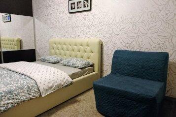 2-комн. квартира, 55 кв.м. на 5 человек, Чистопольская улица, 71А, Казань - Фотография 2