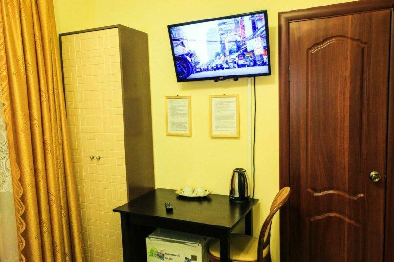 Стандарт с двумя односпальными кроватями, СНТ Верхнее Акатово, 18, Москва - Фотография 1
