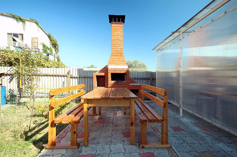 Гостевой дом «Огни столицы», Кубанская, 25 на 12 комнат - Фотография 7