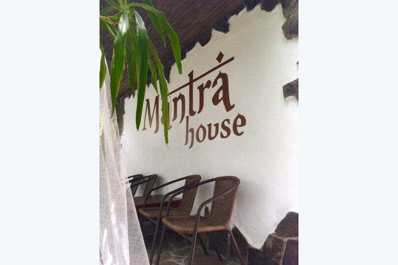 Гостиница Mantrahouse 844149, Кипарисная улица, 38 на 2 комнаты - Фотография 7