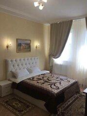 Отель Александрия-Домодедово, Истомиха, 102В на 13 номеров - Фотография 2