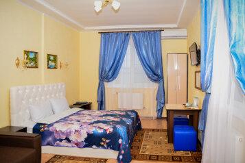 Отель Александрия-Домодедово, Истомиха, 102В на 13 номеров - Фотография 1