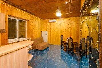 Дом, 210 кв.м. на 11 человек, 2 спальни, улица Кирова, 2, Анапа - Фотография 2