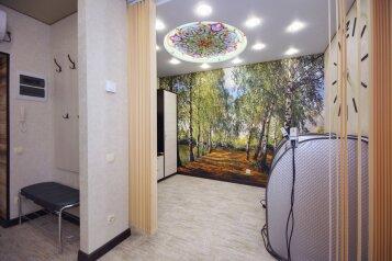 1-комн. квартира, 52 кв.м. на 2 человека, улица Лермонтова, 19А, Белгород - Фотография 1