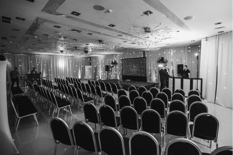 """Конгресс-отель """"Таганрог"""", улица Дзержинского, 161 на 206 номеров - Фотография 9"""