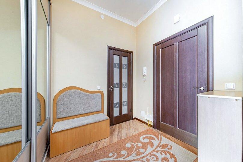 1-комн. квартира, 45 кв.м. на 4 человека, Пионерская улица, 9, Минск - Фотография 7