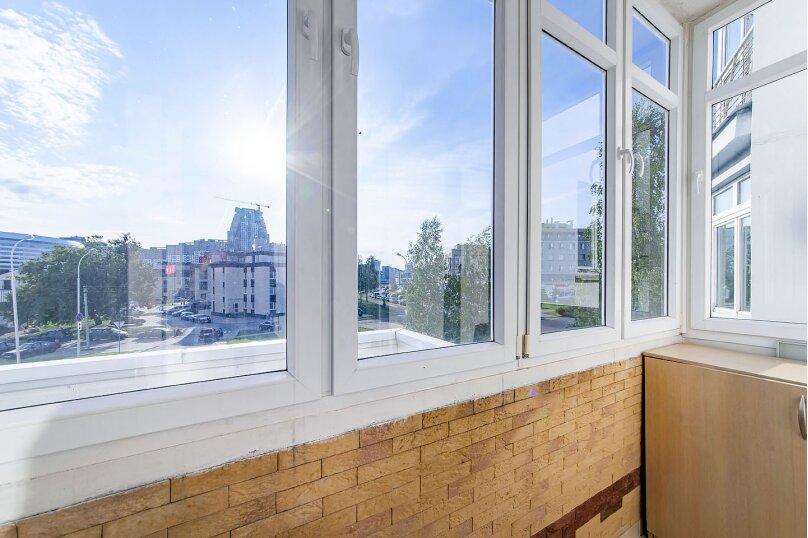 1-комн. квартира, 45 кв.м. на 4 человека, Пионерская улица, 9, Минск - Фотография 11