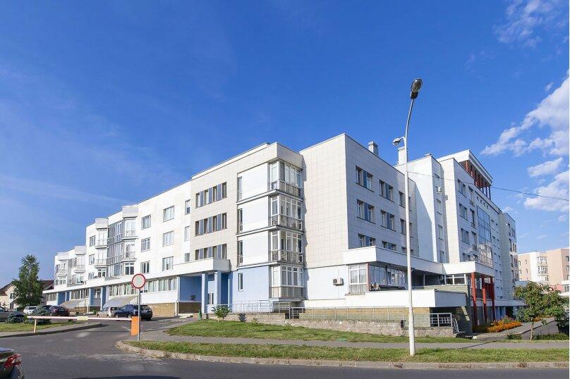 1-комн. квартира, 45 кв.м. на 4 человека, Пионерская улица, 9, Минск - Фотография 16