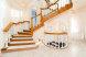 Свадебный замок Anstar House Vatutinki в Москве на 36 человек, 11 спален, д. Черепово, Яковлевская, 18Б, Москва - Фотография 34