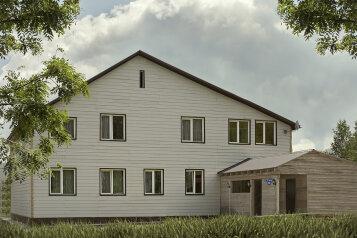 """Дом """"Карлов Двор"""" на 10 человек, 100 кв.м. на 10 человек, 3 спальни, Третья Дачная, 959, Шерегеш - Фотография 1"""