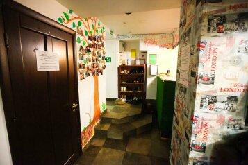 Хостел, Потаповский переулок, 10 на 10 номеров - Фотография 4