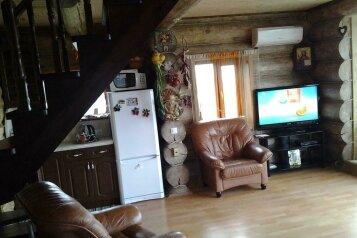 Дом, 70 кв.м. на 4 человека, 1 спальня, Сандальская набережная, 85, Кондопога - Фотография 2