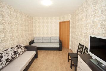 2-комн. квартира, 45 кв.м. на 5 человек, Ленинградская улица, 63, Пушкин - Фотография 3