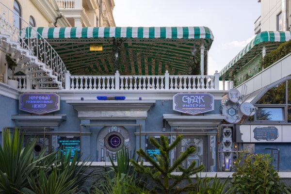 Мини-отель, улица Ленина, 10 на 12 номеров - Фотография 1