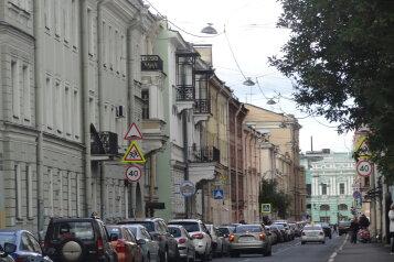 """Мини-отель """"НаНи"""", переулок Джамбула, 9 на 5 номеров - Фотография 1"""