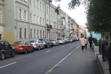 """Мини-отель """"НаНи"""", переулок Джамбула, 9 на 5 номеров - Фотография 2"""