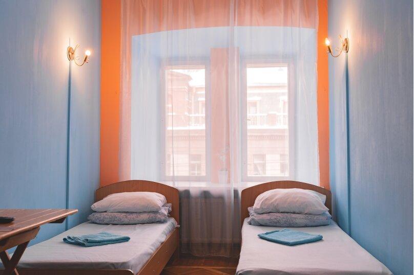 Двухместный номер с 2 отдельными кроватями, Гороховая улица, 3, Санкт-Петербург - Фотография 1