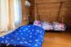 База отдыха , Молькино, 155 на 10 номеров - Фотография 50