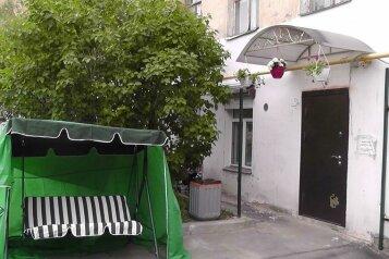 """Мини-отель """"Eden-House"""", улица Восстания, 8А на 5 номеров - Фотография 1"""
