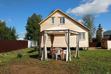 Дом на Селигере, Горница., 80 кв.м. на 8 человек, 3 спальни, Береговая, 4, Осташков - Фотография 1