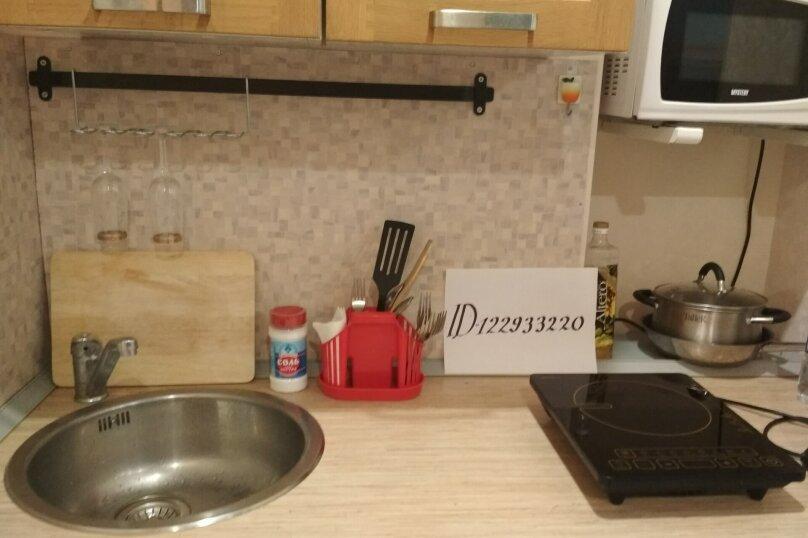 1-комн. квартира, 30 кв.м. на 3 человека, улица Академика Сахарова, 18, Казань - Фотография 7