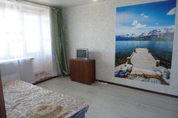 1-комн. квартира, 40 кв.м. на 4 человека, улица Нурсултана Назарбаева, 47, Казань - Фотография 1