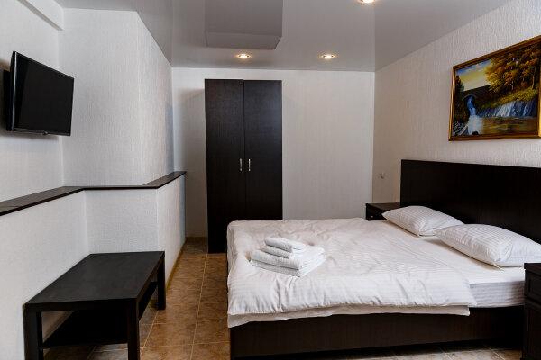 1-комн. квартира, 20 кв.м. на 3 человека