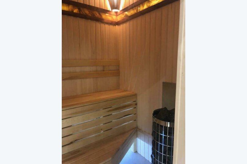 """Отель """"Orange"""", Балашиха-Щитниково, Стромынский квартал на 15 номеров - Фотография 10"""