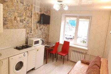 1-комн. квартира на 2 человека, Магистральное шоссе, 35к1, Комсомольск-на-Амуре - Фотография 1