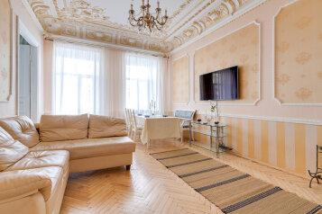 4-комн. квартира, 95 кв.м. на 8 человек, улица Ленина, 40, Санкт-Петербург - Фотография 3