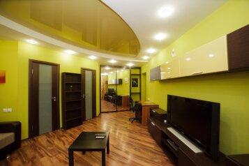 1-комн. квартира, 45 кв.м. на 3 человека, улица Пушкина, 14, Казань - Фотография 4
