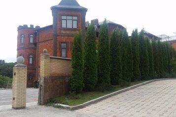 """Гостевой дом """"Старый замок"""", улица Хмельницкого, 2 на 15 номеров - Фотография 1"""