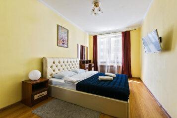 3-комн. квартира, 80 кв.м. на 8 человек, Хорошёвское шоссе, 12к1, Москва - Фотография 3