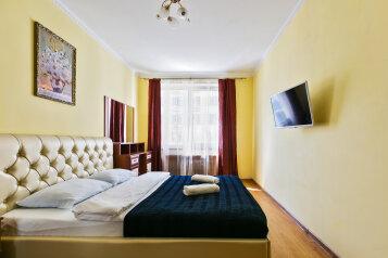 3-комн. квартира, 80 кв.м. на 8 человек, Хорошёвское шоссе, 12к1, Москва - Фотография 4