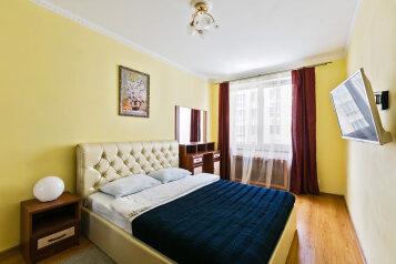 3-комн. квартира, 80 кв.м. на 8 человек, Хорошёвское шоссе, 12к1, Москва - Фотография 1