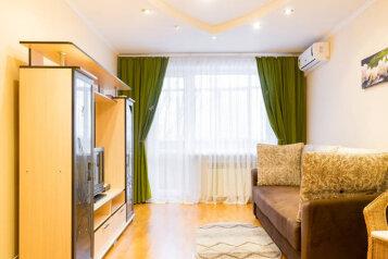 1-комн. квартира, 40 кв.м. на 3 человека, улица Стара Загора, 186, метро Российская, Самара - Фотография 1