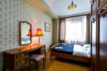 2-комн. квартира, 54 кв.м. на 4 человека, улица Новый Арбат, 22, Москва - Фотография 1
