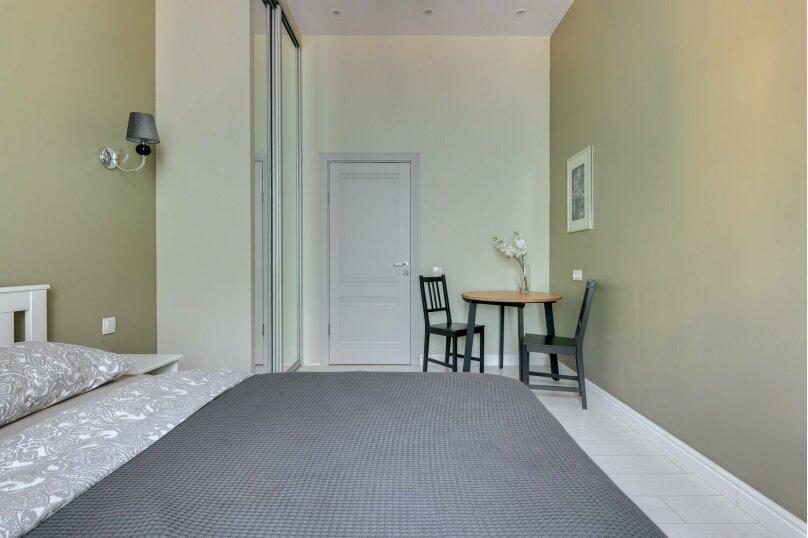 4-комн. квартира, 95 кв.м. на 10 человек, Финский переулок, 5, Санкт-Петербург - Фотография 12