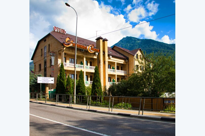 Отель «Утомленные Солнцем», улица Мичурина, 5 на 44 номера - Фотография 2
