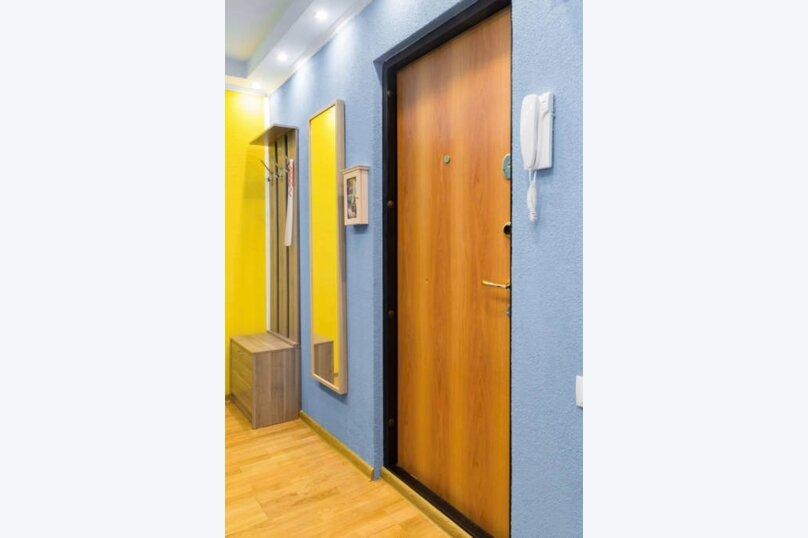 1-комн. квартира, 40 кв.м. на 3 человека, улица Стара Загора, 186, метро Российская, Самара - Фотография 5