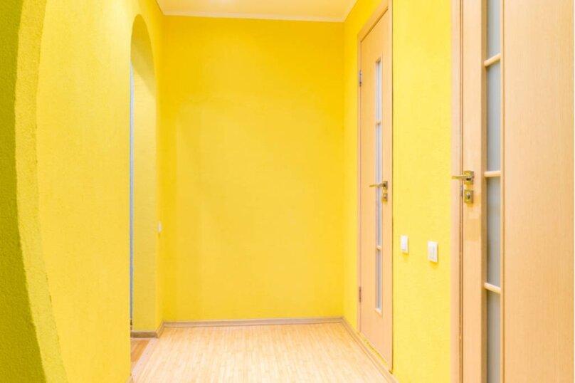 1-комн. квартира, 40 кв.м. на 3 человека, улица Стара Загора, 186, метро Российская, Самара - Фотография 6