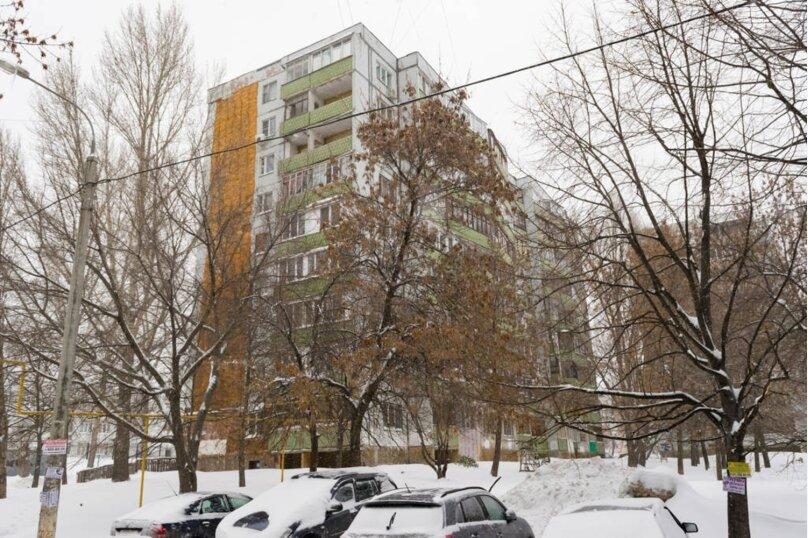 1-комн. квартира, 40 кв.м. на 3 человека, улица Стара Загора, 186, метро Российская, Самара - Фотография 13