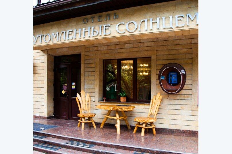 Отель «Утомленные Солнцем», улица Мичурина, 5 на 44 номера - Фотография 5
