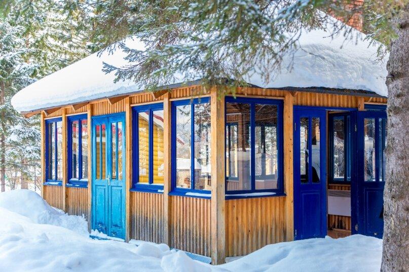 База отдыха, Главная, парк Зюраткуль на 16 номеров - Фотография 5
