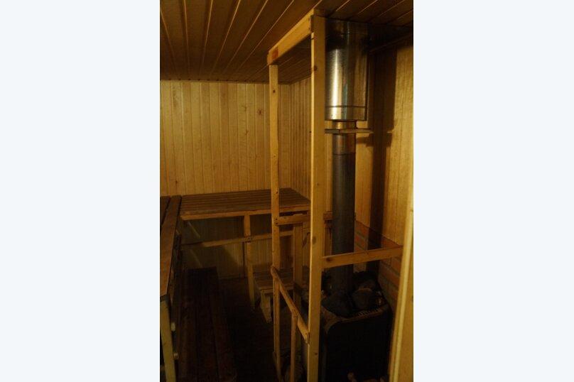 Дом с русской баней на дровах, 60 кв.м. на 8 человек, 2 спальни, Ивановская улица, 4, Большая Ижора - Фотография 11