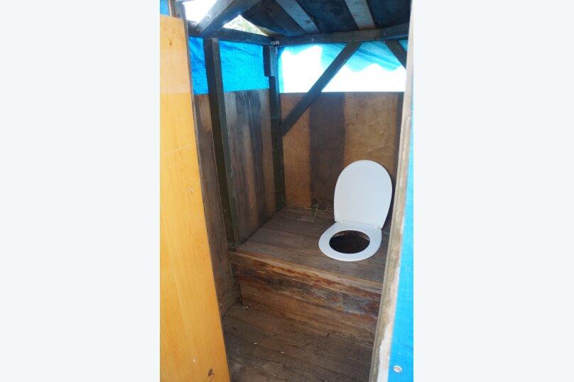 Дом с русской баней на дровах, 60 кв.м. на 8 человек, 2 спальни, Ивановская улица, 4, Большая Ижора - Фотография 13