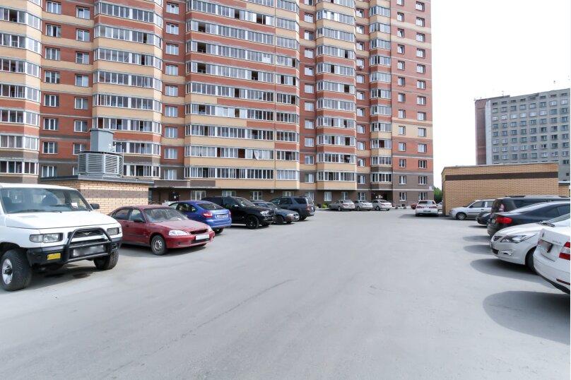 1-комн. квартира, 27 кв.м. на 5 человек, улица Немировича-Данченко, 144/1, Новосибирск - Фотография 18