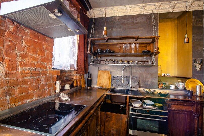 1-комн. квартира, 40 кв.м. на 2 человека, Саввинская набережная, 3, Москва - Фотография 11