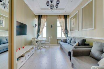 4-комн. квартира, 95 кв.м. на 10 человек, Финский переулок, 5, Санкт-Петербург - Фотография 1